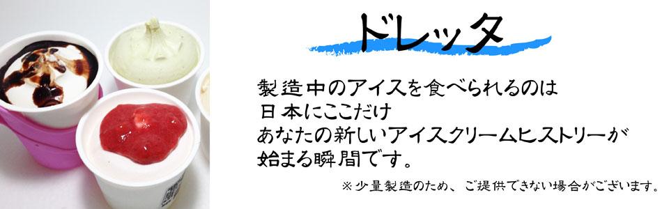 doreta_kanban_3