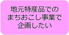 info_machi1
