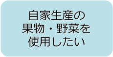 info_seisan