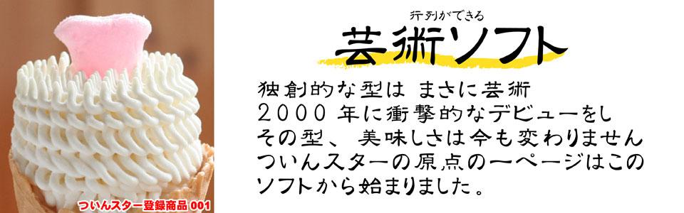 soft_kanban_3